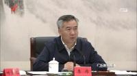 广东省委退役军人 李希主持 马兴瑞出席