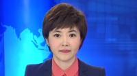 天津市网信办 对视觉中国网站作出行政处罚