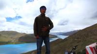 第45集 骑行新藏线 圆满到达拉萨