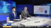 台湾花莲发生6.7级地震  未传出重大灾情
