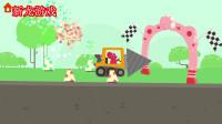新龙游戏卡车与工程车三百零九期
