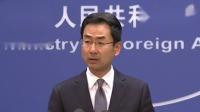 外交部:中方密切关注斯爆炸事件后续,目前五名受伤中国公民已经得到救治!
