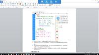 PHP函数之函数执行流程分析