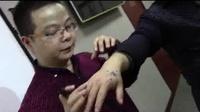 中医针灸张一圣玄针八卦颈胸腰三针手法视频解说