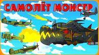 坦克世界动画:好大的mE262