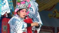 郑州市新兴曲剧团 大型古装戏《王子龙私访》