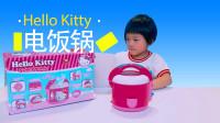 Hello Kitty 电饭锅喷雾冒烟玩具,过家家小家电