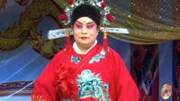 郑州市新兴曲剧团 大型古装戏《赶花轿》