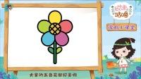 《艾米咕噜》涂鸦小课堂EP01-五色花