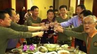 战友聚会、第二部、酒宴
