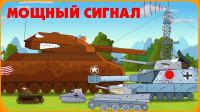 坦克世界动画:美国巨鼠来了