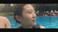 微短片《跋山涉水去泡你》