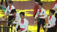 上海音乐节 马来西亚管乐团 《My Time》《My Feel》《My Mind》