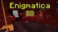 我的世界《谜一样的e2e多模组生存Ep3 可怕的声控》Minecraft 安逸菌解说
