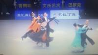 2019第四届中国.深圳体育舞蹈全国公开赛 壮年I组标准舞 李晓维 _超清