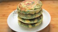韭菜盒子,味道鲜美、皮薄大馅,表皮酥脆,做法简单
