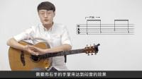 6.闷音-指弹右手技巧【元子弹吉他】