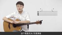 5.无头/无尾滑音-指弹左手技巧【元子弹吉他】