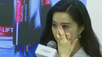 大V曝李晨和范冰冰迟迟不婚原因 疑似男方爷爷不太同意