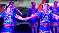 天坛周末13871 舞蹈《土家情歌》大兴富东秋之光艺术团