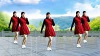 现代自由步子舞广场舞《爱情让我心痛》舞步时尚大方 动感活力