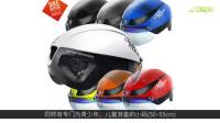 【柚子轮滑】Cadomotus Omega专业速滑竞技头盔