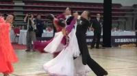 2019北京第四届国际标准舞全国舞蹈公开赛石宏光七喜荣获成人B组冠军_超清