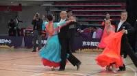 2019北京第四届国际标准舞全国舞蹈公开赛邱君克刘莉比赛视频_超清