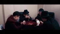 三个小伙打扑克牌,一个比一个有特点身怀绝技