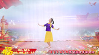 广场舞《我和我的祖国》雨彤单人版_漫步视频制作