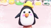 喜欢小企鹅,你可以在手指尖上养一只了,这是超轻粘土的魔力哦