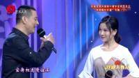 淮剧《白蛇传》选段 梁伟平 顾芯瑜 徐晨曦