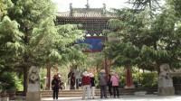 天水市甘谷县大象山景区、歌曲:青海花儿 - 阿门了想坏了