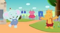 《跟着缇娜学英语》05 大风吹走了衣服,缇娜和托尼该怎么办呢?