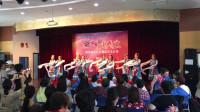 威海乐乐舞蹈队《卓玛泉》