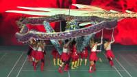 宝丰第二届农运会开幕式演出平顶山学院《中国龙韵》