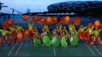 宝丰第二届农运会开幕式演出快乐阳光舞队《红红火火新时代》