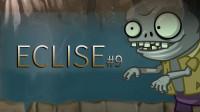 【芦苇】滚筒洗僵机-植物大战僵尸2国际版ECLISE流程#9