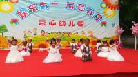 少儿舞蹈《蓝天下的爱》2019年儿童节,真静爱心幼儿园文艺节目 小班演出 比乐人生制作