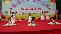 少儿舞蹈《啦啦操》2019年儿童节,真静爱心幼儿园文艺节目 学前班演出 比乐人生制作