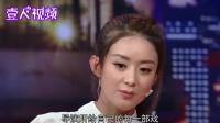 金星问颖宝:你有多少私房钱?她说完4个字后,冯绍峰不淡定了!