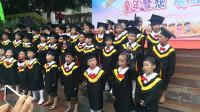 """少儿舞蹈《毕业诗》2019年儿童节,真静学校幼儿园 """"快乐成长 宝贝风采""""庆祝活动 学前班演出 比乐人生制作"""