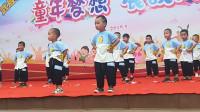 """少儿舞蹈《我为我强》2019年儿童节,真静学校幼儿园 """"快乐成长 宝贝风采""""庆祝活动 中班演出 比乐人生制作"""