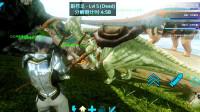 方舟生存进化手游21:指挥我的小弟恐龙们去战斗