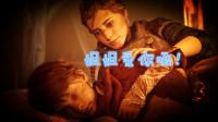 《瘟疫传说:无罪》这人凭空消失是什么情况?游戏实况