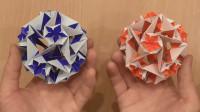 三角插纸艺教程,五角星花球的制作方法,趣味十足!