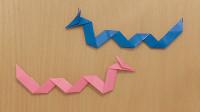 儿童折纸教程,简单海龙的折纸方法,看一遍就学会了!