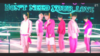 NCT DREAM X HRVY_《Don't Need Your Love》MV