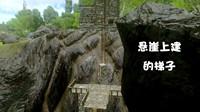 方舟生存进化手游24:在悬崖上建了梯子好麻烦啊