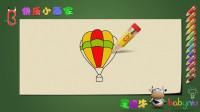 七彩热气球 宝贝牛快乐小画家 涂颜色 一起学画画
